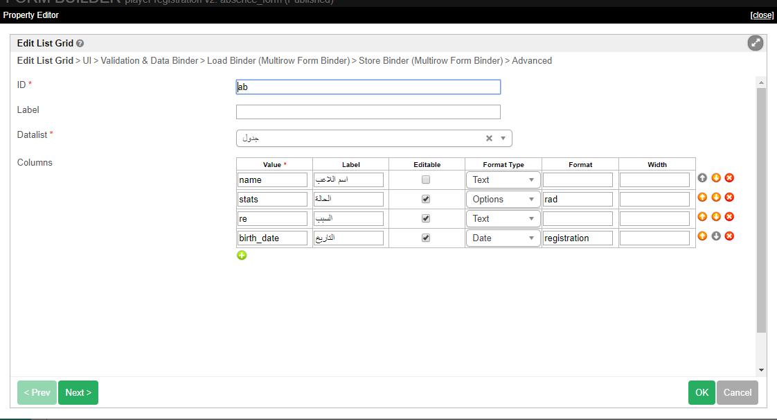 list grid date format - Knowledge Base for v6 - Joget
